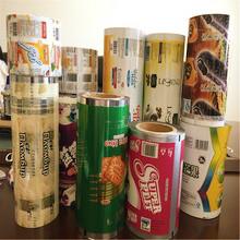 20170522022407000 - بسته بندی غذایی با انواع فیلم های پلاستیکی:تصاویر انواع فیلم